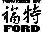 Poweredby Ford Chino Decal