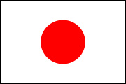 Japan_Japanese Flag Decal Graphic